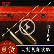 Yang Gong looking for dragon ruler high-precision pure brass feng shui detection rod point hole magnetic field pyramid energy generator open light