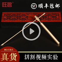 Yang Gong pure copper dragon-hunting ruler high-precision feng shui detection rod bronola magnetic field point hole accounted for the bar open light