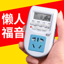 Timer switch socket charging protection battery electric car automatic power intelligent control controller countdown