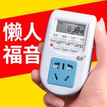 Таймер переключатель розетка зарядка защита аккумулятор электромобиль автоматическое выключение интеллектуальный контроллер времени обратный отсчет