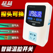 Intelligent number display temperature control electronic thermostat boiler switch adjustable temperature control socket 220v humidity underheat