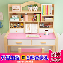Solid wood childrens learning table home simple primary school writing desk and chair set Girl desk child homework desk