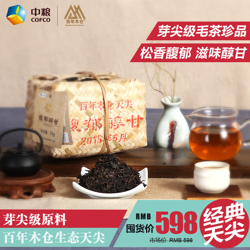 Hunan Anhua Black Tea Tianjian Tea 馥郁醇甘篓1kg Tea 中粮出品