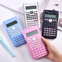 Scientific function calculator junior high school high school college students exam dedicated 12-bit multi-function computer