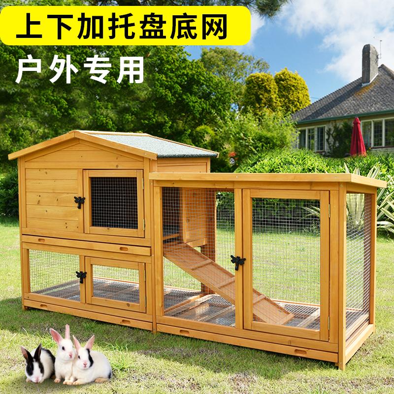 Кролик клетки анти-мочеиспускания роскошный двухэтажный ящик типа кролика гнездо твердых деревянных голубей клетка вилла очень большой номер на открытом воздухе