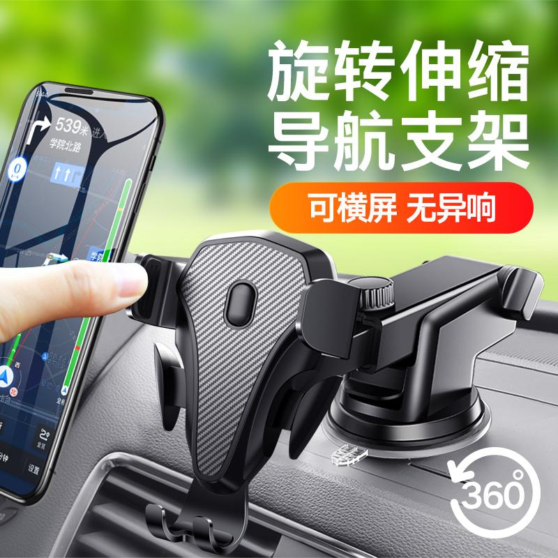 Voiture de support de voiture de téléphone portable de support de voiture avec la prise d'air de navigation fixe ventouse-type fournitures de voiture