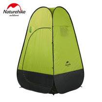 NH Move folding light dressing tent bathing bath change clothes tent mobile Outdoor toilet