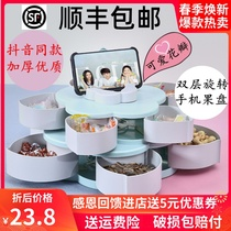 Европейская творческая многофункциональная двухслойная вращающаяся коробка для конфет из сухофруктов с разделительной решеткой с крышкой лепесток фруктовая тарелка свадебная закуска
