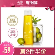 Pro-run pregnant women olive oil belly texture prenatal moisturizing postpartum nourishing skin care oil 108ML