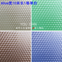 Cellophane stereo square lattice with glue transmittance opaque shift door window film bedroom kitchen explosion-proof insulation