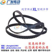 Belt XL pulley belt 130XL 132XL 134XL 136XL 138xl bandwidth 10 15