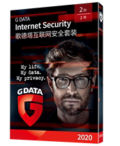 G DATA Goethe Tower Internet Security Suite 2 years 2 users 2020 download version