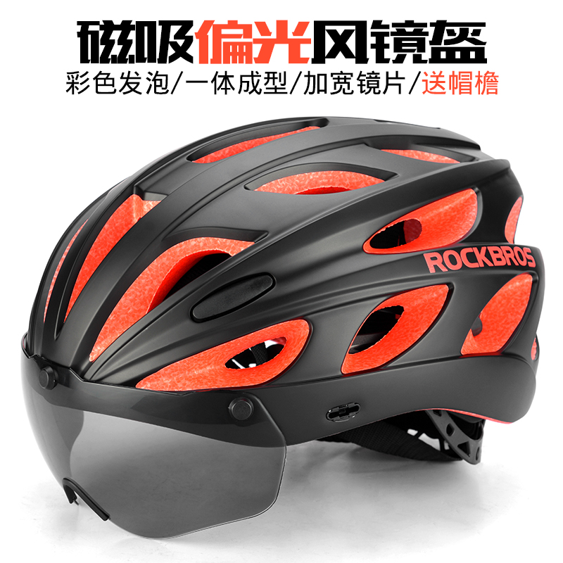 Rock brothers riding helmet mountain road bicycle helmet with goggles polarized one-piece colorful men and women Rock brothers riding helmet mountain road bicycle helmet with goggles polarized one-piece colorful men and women