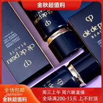 The new version of the long tube isolation CCP skin key diamond light-sensitive isolation cream makeup before the milk black and white long tube short tube