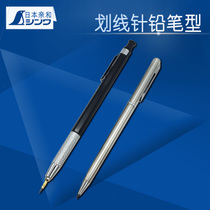 Affinity Shinwa Penguin Steel wire line needle replacement needle marker pen Mold Tile Fitter Drawing thread tool