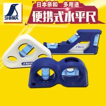 Japanese Penguin shinwa Affinity mini horizontal ruler horizontal meter magnetic miniature small horizontal ruler high precision portable