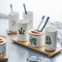 Nordic Simple mouthwash cup bathroom Ceramic Toothbrush cup toothpaste rack couple Cup homestay hotel set attuned Cup