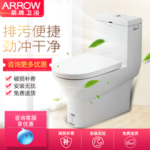 (Receive counter inspection) arrow brand Bathroom Siamese toilet-ab1282md LD Special Hot