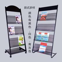 Jiawei magazine rack information rack Iron network publicity rack Book and newspaper rack Display rack Newspaper rack Floor storage rack can be customized