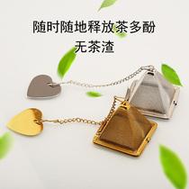 304 нержавеющей стали пирамиды фильтр чай машина чайный пакетик чай церемонии аксессуары чай мяч галогенная корзина ароматизированный мяч.
