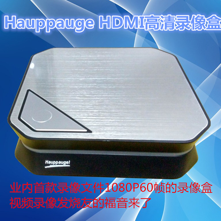 Hauppauge HDPVR60 HDMI HD Video Box