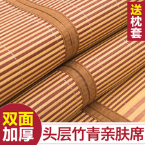 Double-sided home bamboo mat 1 8m bed double 1 5 folding 1 2 straw mats student dormitory single summer bamboo mats