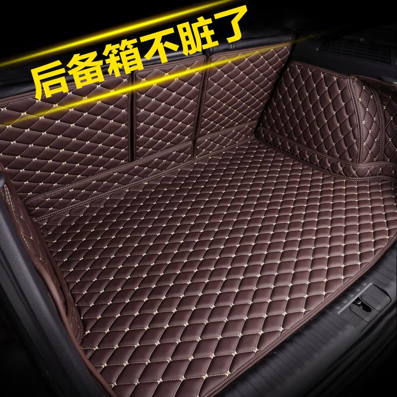 BMWX3 New 5 Series 525li3 Series GT320liX2X1X4X5X7X6 dedicated fully enclosed car trunk pad