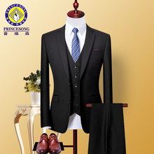 A suit of men's suits three piece business suits the Groomsmen slim Korean occupation groom wedding dress