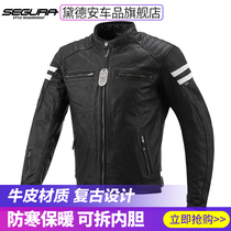 French Segura locomotive leather jacket ancient leather mens and womens heavy motorcycle racing uniforms anti-fall summer