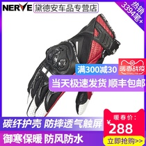 NERVE carbon fiber motorcycle gloves male motorcycle racing riding anti-drop four seasons winter waterproof warm summer