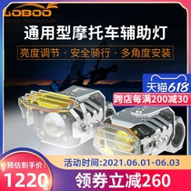 LOBOO Turnip Motorcycle spot light Modified accessories Super bright LED headlight Burst light Auxiliary light Turn signal light