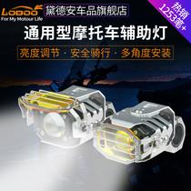 LOBOO radish moto projecteurs refit accessoires super lumineux LED phares flash lumières fortes lumières auxiliaires feux de direction