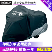 MO House motorcycle hood motor car clothes thickening anti-theft shading to increase sunscreen dust rainproof and waterproof