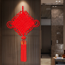 Chinese knot pendant Living room Large blessing word entrance Town house Peace Festival Concentric knot small housewarming new home interior decoration