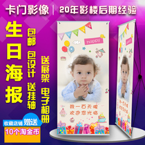 Baby birthday poster custom design childrens photo 100-day party set up a birthday banquet background wall welcome card