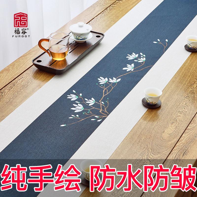 Tea table linen waterproof tea table cloth tea table cloth cotton linen tea ceremony tea mat Chinese style table flag Zen