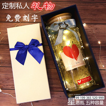 Creative cork glass lucky star bottle transparent wish bottle drift night light stacked five-point star material finished 520