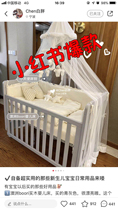 Small red book crib bed around the crash cotton suite four seasons universal splicing bed bed around the block cloth Oval bed bed products