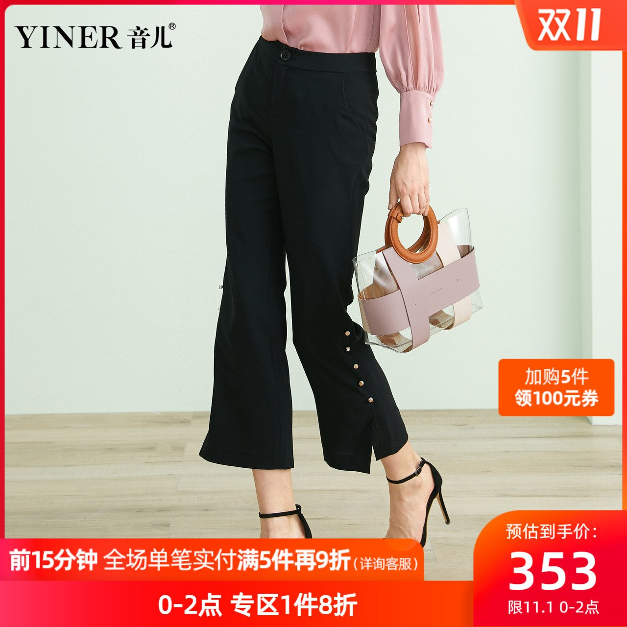 YINER sound childrens wear 2020 spring new commuter fashion nail beaded stitching pants foot fork casual pants