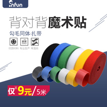 Back-to-back magic paste nylon strap strap back-to-back cable cable tie with the same body magic