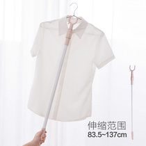 The lever of the telescopic clothes fork drying rod to hang clothes with the clothes of the clothes-picking pole drying rod supports the clothes stick