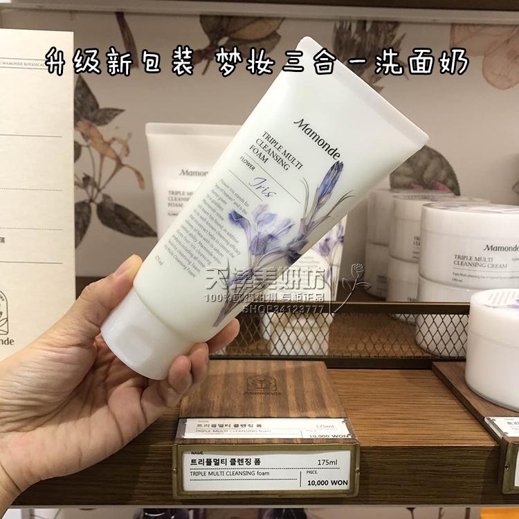 韩国正品 mamonde 梦妆多效泡沫三合一洗面奶 深层清洁卸妆角质