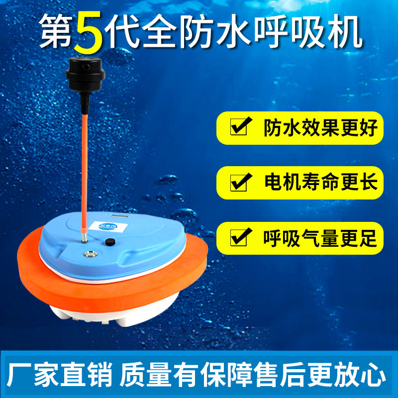 I came to create a submersible respirator underwater diving equipment full set of scuba diving artificial fishing machine deep dive cylinders