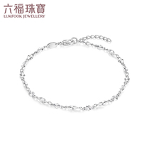 Six Fu jewelry Pt950 platinum hand錬 female poplar twisting chain platinum hand 錬 L05TBPB0003