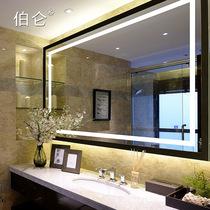 LUN led bathroom mirror transmittance cosmetic mirror bathroom mirror bathroom toilet mirror frame lamp wall hanging