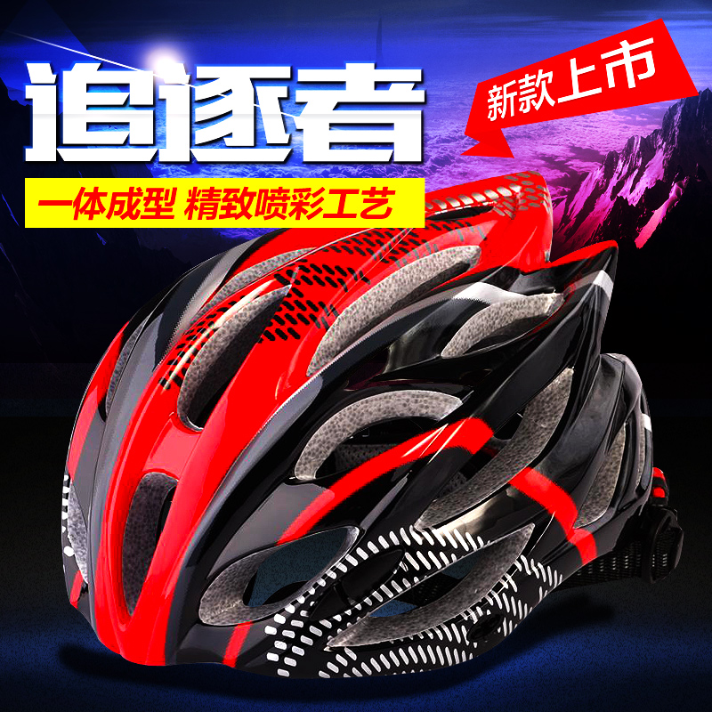 Lampada riding helmet mountainous road bicycle safety hat integrated ultra-light anti-collision riding equipment