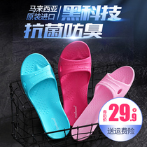 Imported slippers female bathroom bath non-slip men summer couple Network red and black technology deodorant four seasons