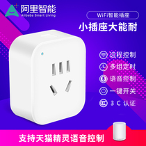 Ali smart home Socket Mobile Phone remote control multi-purpose voice-activated wireless cable plug-in timer switch wifi socket