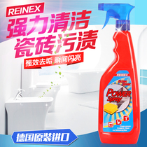 Germany original Reinex daily chemical strong cleaning spray anti-dust removal tile soap stains and lime stains