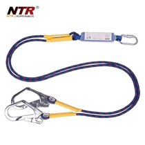Genuine Knight NTR Insurance rope buffer positioning seat belt rope anti-fall double rope Large hook H08